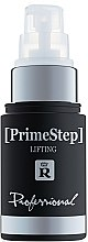 Parfumuri și produse cosmetice Bază pentru make-up - Relouis Prime Step Lifting