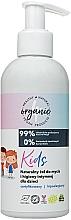 Parfumuri și produse cosmetice Gel natural de curățare pentru copii - 4Organic Kids