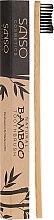 Periuță din bambus pentru dinți - Sanso Cosmetics Natural Bamboo Toothbrushes — Imagine N1