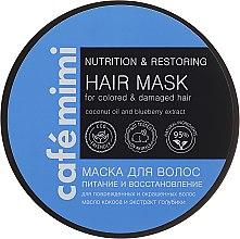 Parfumuri și produse cosmetice Mască nutritivă și regenerantă pentru păr - Cafe Mimi Mask