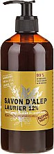Parfumuri și produse cosmetice Săpun lichid Aleppo cu ulei de laur - Tade Laurel 12% Liquide Soap