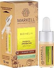 Parfumuri și produse cosmetice Ser pentru față - Markell Cosmetics Serum