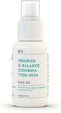 """Parfumuri și produse cosmetice Ulei facial """"Nutriție și Echilibru"""" - You & Oil Nourish & Balance Combination Skin Face Oil"""