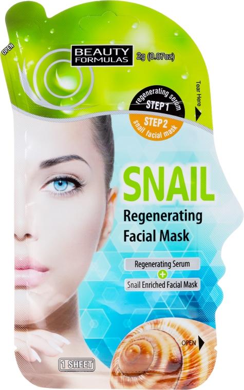 Mască de față regenerantă cu extract de melc - Beauty Formulas Snail Regenerating Facial Mask