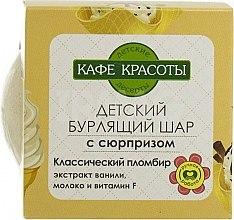 """Parfumuri și produse cosmetice Bilă efervescentă de baie cu surpriză """"Plombir clasic"""" - Le Cafe de Beaute Bubble Ball Bath"""