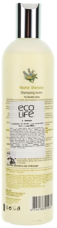 """Șampon pentru scalp sensibil """"Neutru"""" - Natura Siberica — Imagine N2"""