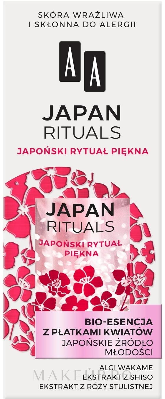 Esență pentru față - AA Japan Rituals Bio-Essence — Imagine 35 ml