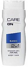 Parfumuri și produse cosmetice Gel de duș 2 în 1 - Care On Basic Gel Shower
