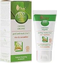 Parfumuri și produse cosmetice Mască-peeling cu extract de orez și castravete - Ava Laboratorium Eco Garden Certified Organic Peeling & Mask Rice & Cucumber