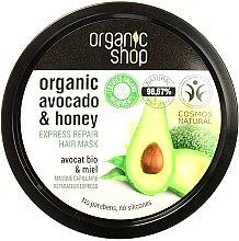 "Parfumuri și produse cosmetice Mască de păr ""Avocado și Miere"" - Organic Shop Organic Avocado and Honey Hair Mask"