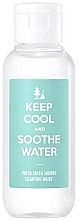 Parfumuri și produse cosmetice Apă de curățare facială cu extracte verzi - Keep Cool Soothe Phyto Green Shower Cleansing Water