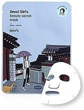 Parfumuri și produse cosmetice Mască de țesut pentru față - Skin79 Seoul Girl's Beauty Secret Mask Moisturizing