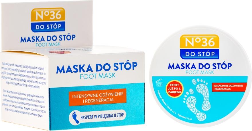 """Mască pentru picioare și unghii """"Regenerare"""" pentru pielea foarte uscată - Pharma CF No.36 Foot Mask"""