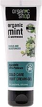 Parfumuri și produse cosmetice Cremă-gel pentru picioare - Organic Shop Foot Cream Cold Care