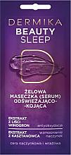 Parfumuri și produse cosmetice Mască de gel răcoritoare și calmantă pentru față - Dermika Beauty Sleep