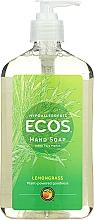 "Parfumuri și produse cosmetice Săpun organic pentru mâini ""Lemongrass"" - Earth Friendly Products Hand Soap Organic Lemongrass"