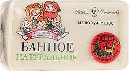 Parfumuri și produse cosmetice Săpun - Cosmetică Nevskaya