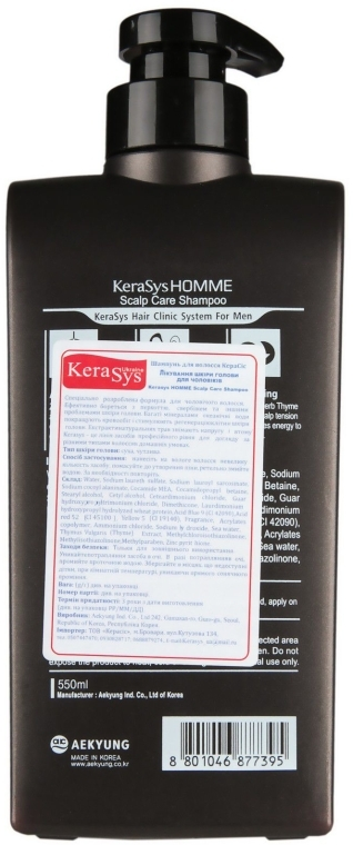 Șampon-tratament pentru scalp - KeraSys Hair Balancing Shampoo — Imagine N2