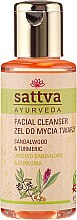 Parfumuri și produse cosmetice Gel de curățare pentru față - Sattva Facial Cleanser Sandalwood