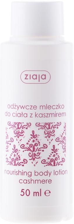 """Lapte de corp """"Cașmir"""" - Ziaja Body Lotion Cashmere Travel Size"""