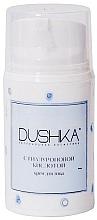 Parfumuri și produse cosmetice Cremă cu acid hialuronic pentru față - Dushka