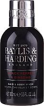 Set - Baylis & Harding Men's Black Pepper & Ginseng 4 Piece Box (hair/body/wash/100ml+a/sh/balm/100ml+face/wash/100ml+shawer/gel/50ml) — Imagine N6