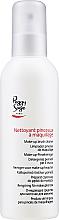 Parfumuri și produse cosmetice Soluție pentru curățarea pensulelor - Peggy Sage Brush Cleanser