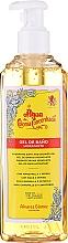 Parfumuri și produse cosmetice Alvarez Gomez Agua de Colonia Concentrada Gel - Gel hidratant pentru baie și duș, cu dozator
