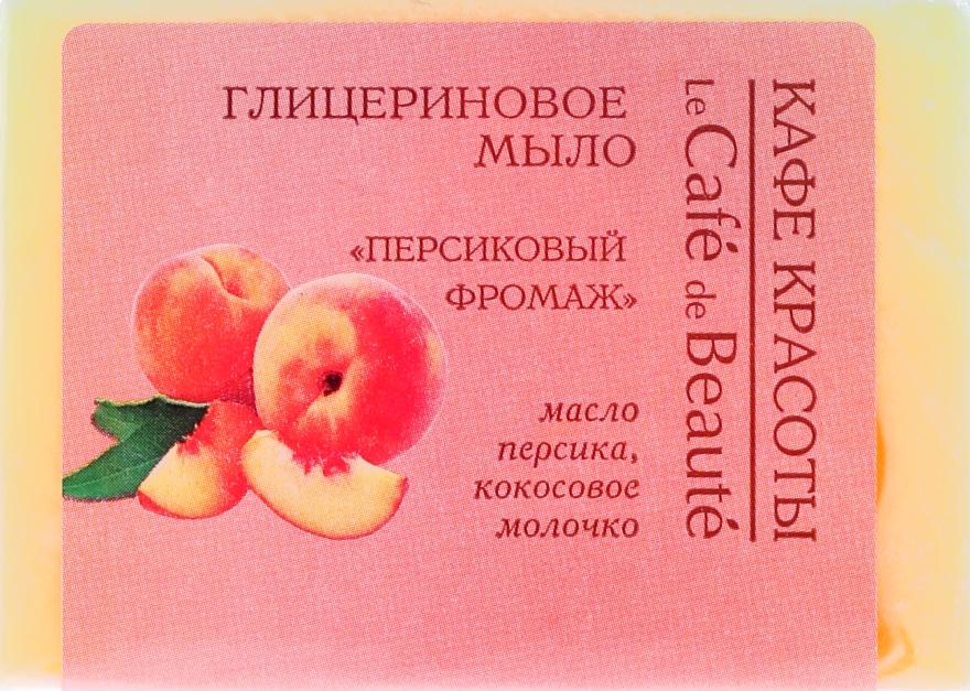 """Săpun cu glicerină """"Piersică"""" - Le Cafe de Beaute Glycerin Soap — Imagine N1"""