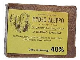 Parfumuri și produse cosmetice Săpun tradițional sirian, 40% ulei de laur - Biomika Aleppo Soap