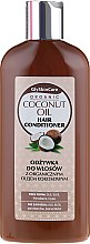 Parfumuri și produse cosmetice Balsam cu ulei de nucă de cocos, colagen și keratină pentru păr - GlySkinCare Coconut Oil Hair Conditioner