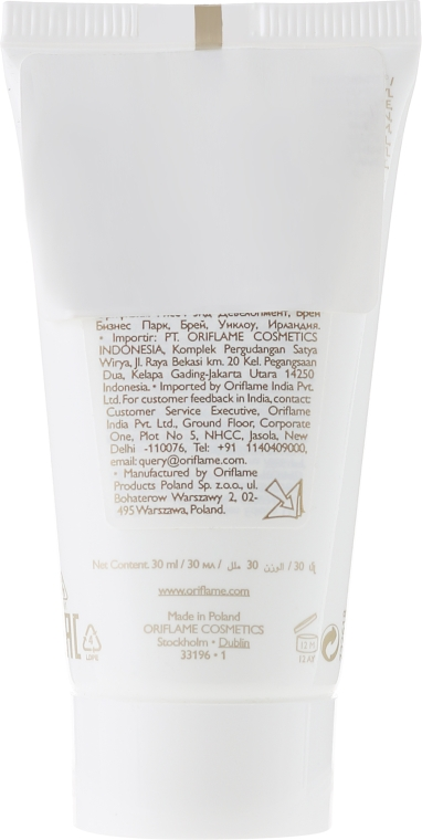 "Cremă de mâini ""Dream Cream"" - Oriflame Golden Edition Hand Cream — Imagine N2"