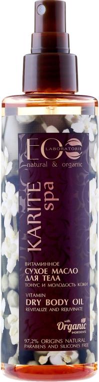 """Ulei de corp """"Tonusul și tinerețea pielii """" - ECO Laboratorie Karite SPA Dry Body Oil"""