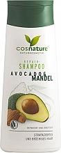 """Parfumuri și produse cosmetice Șampon revitalizant """"Migdale și Avocado"""" - Cosnature Repair Shampoo Almonds & Avocado"""