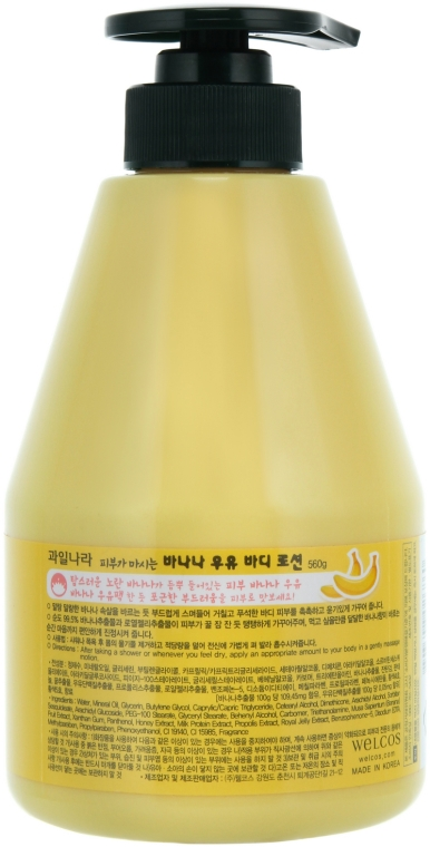 Loțiune de corp - Welcos Banana Milk Skin drinks Body Lotion — Imagine N2