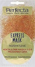 Parfumuri și produse cosmetice Mască SOS-cocktail pentru față - Perfecta Express Mask