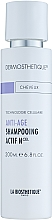 Șampon anti-îmbătrânire pentru păr normal - La Biosthetique Anti Age Shampooing Actif N — Imagine N2