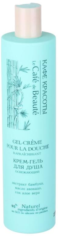 """Gel de duș cremă """"Revigorare"""" - Le Cafe de Beaute Refreshing Cream Shower Gel"""