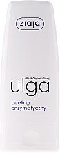 Peeling pentru pielea sensibilă a feței - Ziaja Peeling For Sensitive Skin — Imagine N1