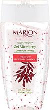 Parfumuri și produse cosmetice Gel micelar demachiant cu vitamina E - Marion Micelar Gel
