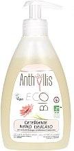 Parfumuri și produse cosmetice Loțiune pentru igiena intimă - Anthyllis Intimate Body Wash