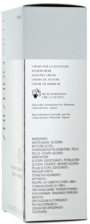 Cremă de ras - Shiseido Men Shaving Cream — Imagine N3