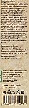 Cremă de față - Botavikos Recovery & Care — Imagine N3