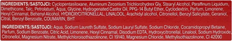 Set - Old Spice Citron (deo/stick/50ml + sh/gel/+shm 2in1/250ml) — Imagine N4