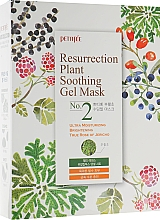 Parfumuri și produse cosmetice Mască hidratantă pentru ten obosit și plictisitor - Petitfee & Koelf Resurrection Plant Soothing Gel Mask