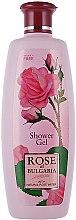 Parfumuri și produse cosmetice Gel pentru duș - BioFresh Shower Gel