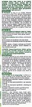 Cremă-Tratament împotriva vergeturilor - Alphanova Sante Anti-Stretch Mark — Imagine N3