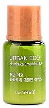 Parfumuri și produse cosmetice Emulsie facială cu 83% extract de in din Noua Zeelandă - The Saem Urban Eco Harakeke Emulsion (mostră)
