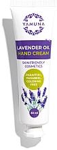 Parfumuri și produse cosmetice Cremă de mâini - Yamuna Lavender Oil Hand Cream