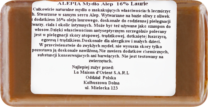 Săpun cu ulei de dafin, 16% - Alepia Soap 16% Laurel — Imagine N2